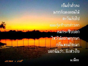 m9_ม เมื่อย
